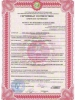 Добровольный пожарный сертификат